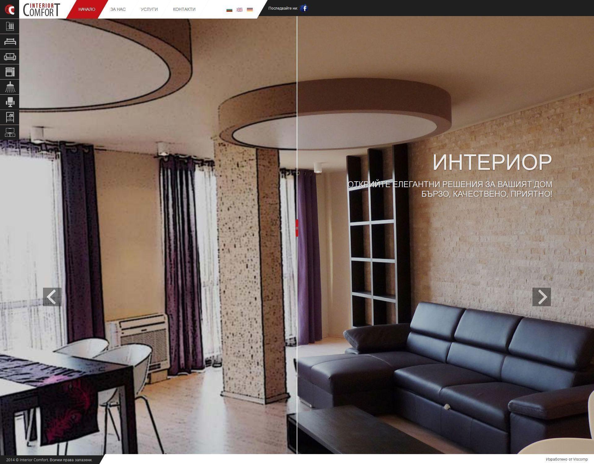 8271246-interior-comfort.com