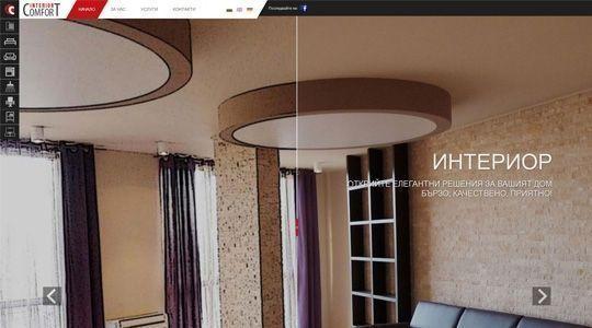 8279819-interior-comfort_1534252836