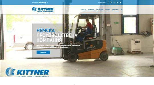 kittner-small